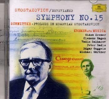 Shostakovich_15
