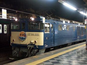 Hokuriku2303