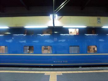 Hokuriku2318