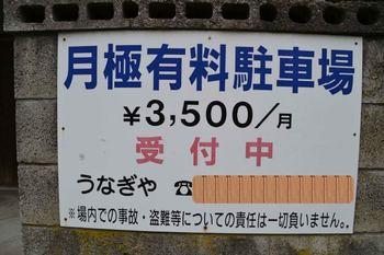 Leesoomi0099