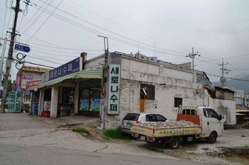 Cheongpyeong0181