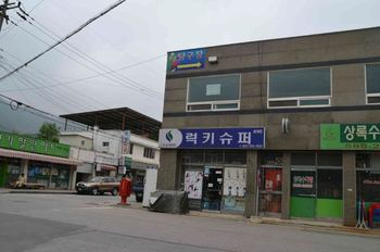 Cheongpyong0176