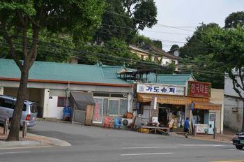 Suwon0122