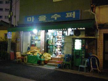 Wonju4875