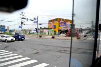 Hongseong0490