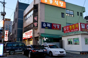 Daejeon0472