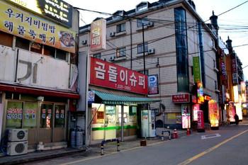 Daejeon0473
