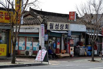 Gyeongju0165