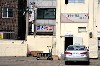 Gyeongju0167