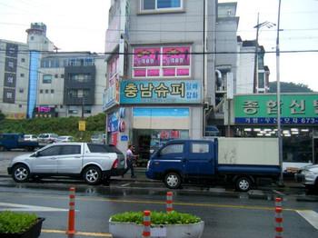 Anmyeondo6442