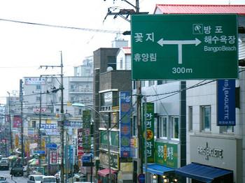 Anmyeondo6445