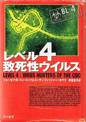 Level4
