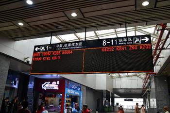 Guangzhou0092_2