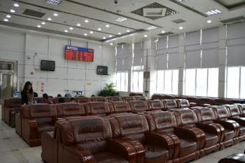 Guangzhou0098