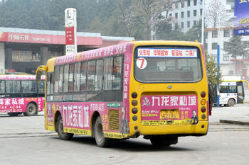 Luoping0216