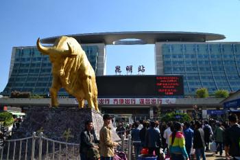 Kunming0020