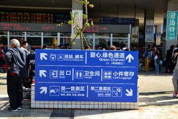 Kunming0021