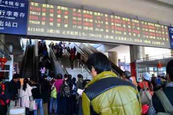 Kunming0023