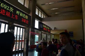 Kunming0031