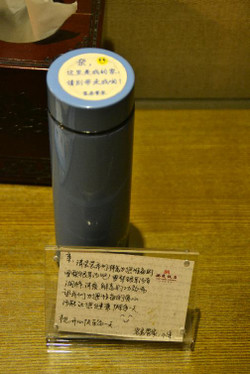 Cheongdu0207