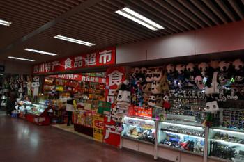 Cheongdu0177