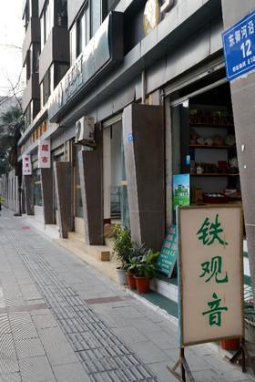 Cheongdu0193