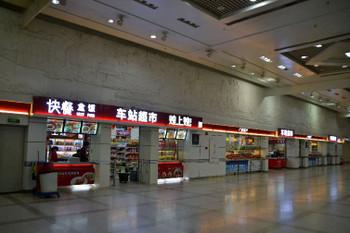 Guangzhou0096
