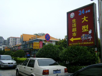 Guangzhou6855