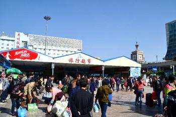 Kunming0019