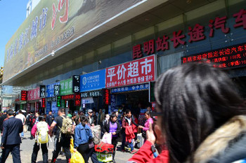 Kunming0786