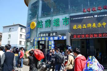 Kunming0788