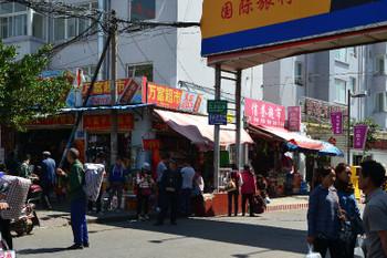 Kunming0790