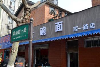 Cheongdu0180