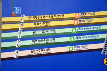 Gwangju0742