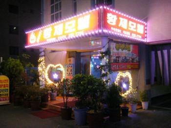 Gwangju6938