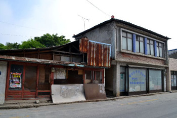 Hamyeol0603