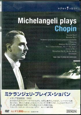 Chopinmic01_2