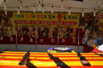 Gongju0691