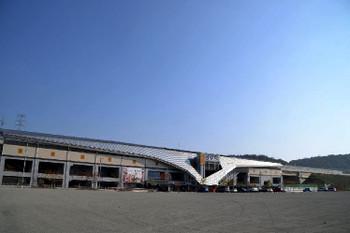Gongju0748