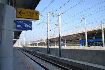 Gongju0762