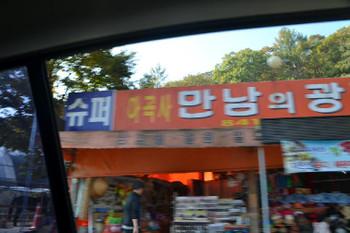 Gongju0560