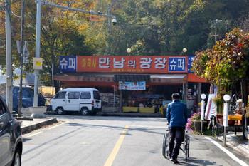 Gongju0648