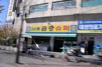 Gongju0673