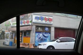 Jecheon0869