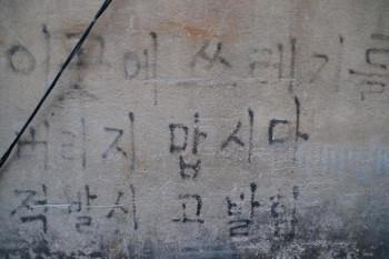 Seoul0058