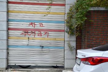 Seoul0160