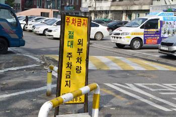 Seoul0279