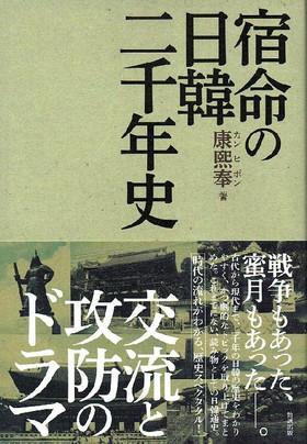 Syukumei2000