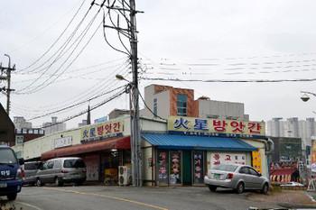 Onyang0294
