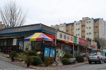 Onyang0296